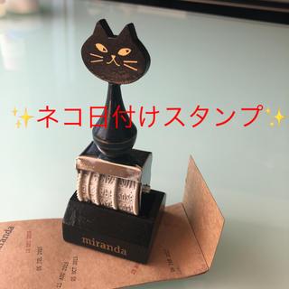 木製ネコ 日付けスタンプ  雑貨小物 インテリア 北欧風 アンティーク(オフィス用品一般)