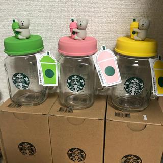 スターバックスコーヒー(Starbucks Coffee)のスターバックス 台湾 ベアリスタ付き メイソンジャー  3色セット 海外(グラス/カップ)