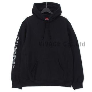 シュプリーム(Supreme)のSleeve Embroidery Hooded Sweatshirt 黒M(パーカー)