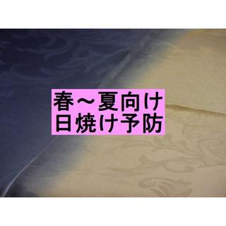 パシュミナ100% 春~夏向け ストール 金/黒系 1294(ストール/パシュミナ)