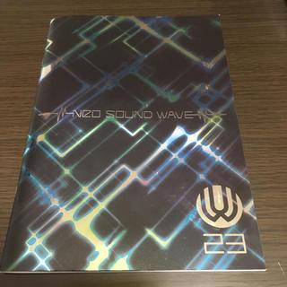 UVERworld ファンクラブ会報 23(ミュージシャン)