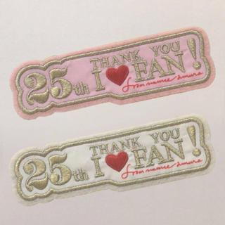 安室奈美恵 finally 25th 刺繍ワッペン 2枚セット(ミュージシャン)