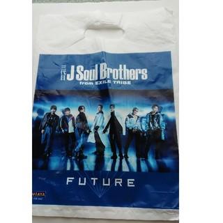 サンダイメジェイソウルブラザーズ(三代目 J Soul Brothers)の三代目jsoulbrothers FUTURE TSUTAYA ショッパー(ミュージシャン)