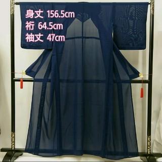 ki0286リサイクル 正絹 夏物 絽 無地(着物)