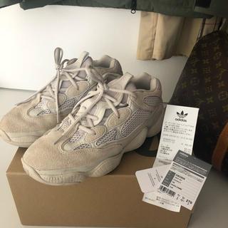 adidas - yeezy 500 blush 27