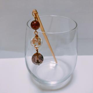 吹きガラスの簪 ブラウン系♡(和装小物)