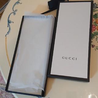 グッチ(Gucci)のGUCCIの箱とリボンセット(その他)