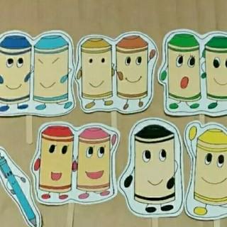 ペープサート「くれよんのくろくん」(型紙/パターン)