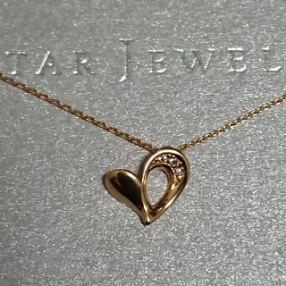 スタージュエリー(STAR JEWELRY)のスタージュエリー K10YG ダイヤ ネックレス(ネックレス)