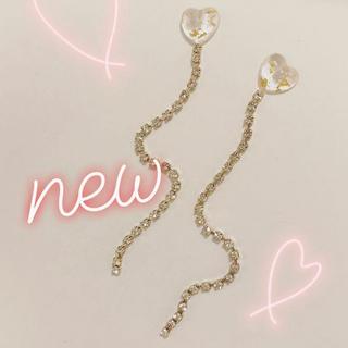 Kastane - long stone pierce..earring..
