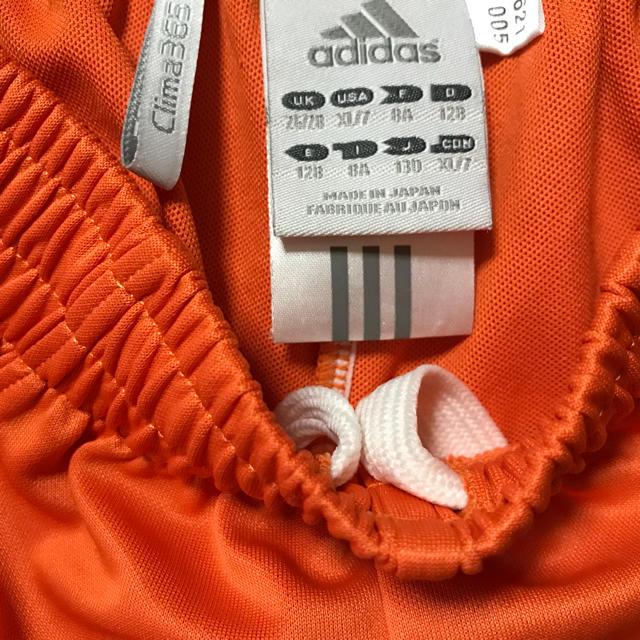 adidas(アディダス)のadidas ハーフパンツ 130cm 美品 おまけ付き キッズ/ベビー/マタニティのキッズ服 男の子用(90cm~)(パンツ/スパッツ)の商品写真