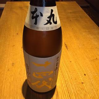 十四代 本丸 2018.7月詰(日本酒)