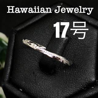 17号 直輸入 ハワイアンリング 上品な2ミリ幅 シルバー925(リング(指輪))