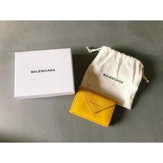 Balenciaga - バレンシアガ BALENCIAGA ミニ財布 ペーパーウォレット
