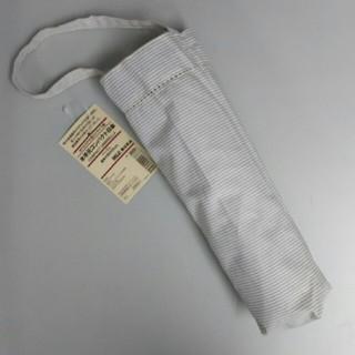 ムジルシリョウヒン(MUJI (無印良品))の新品 無印良品 木手元コンパクト日傘・ストライプ柄 ベージュ(傘)