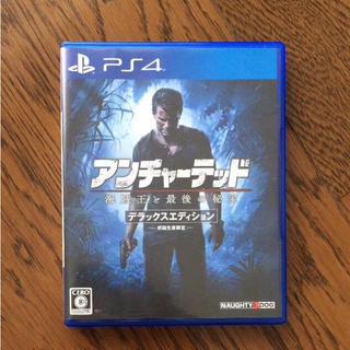 PlayStation4 - PS4 アンチャーテッド 最後の秘宝