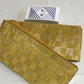 男角帯 ゴールド  KO-031(浴衣帯)