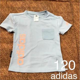 アディダス(adidas)の【120】新品 adidas Tシャツ(Tシャツ/カットソー)