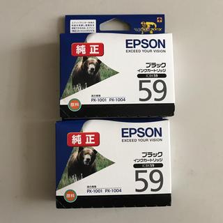 エプソン(EPSON)のmallmi様専用。新品EPSON純正インクカートリッジICBK59 送料込み(PC周辺機器)