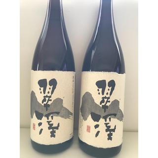 日本酒 翠渓(けいすい)2本セット(日本酒)