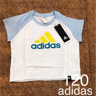 アディダス(adidas)の【120】 新品 adidas アディダスTシャツ(Tシャツ/カットソー)