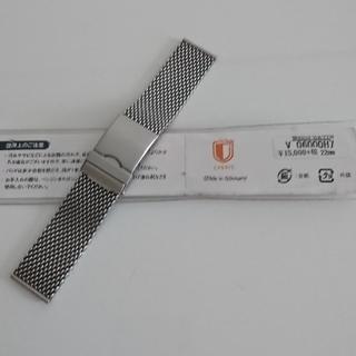 カシス メッシュサテン ベルト22mm(金属ベルト)