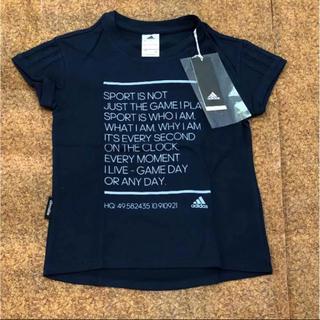 アディダス(adidas)の【120】 新品 adidas Tシャツ(Tシャツ/カットソー)