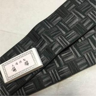 男 角帯 ジャガード織り グレー KO-041(浴衣帯)