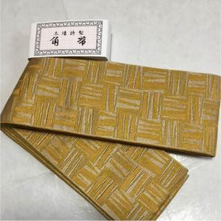 男 角帯 ジャガード織り ゴールド KO-051(浴衣帯)
