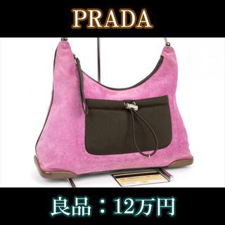 PRADA - 【お値引交渉大歓迎・良品・送料無料・本物】プラダ・バッグ(人気・女性・X011)