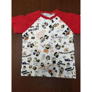 ドラッグストアーズ(drug store's)のTシャツ 半袖 ドラッグストアーズ 110cm KB-K392(Tシャツ/カットソー)