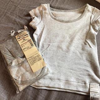 ムジルシリョウヒン(MUJI (無印良品))の半袖シャツ (下着)