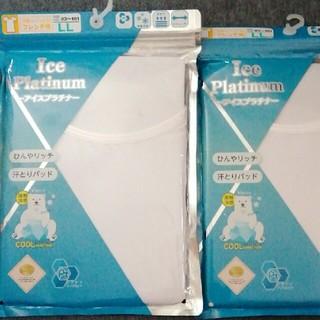 接触冷感 フレンチ袖 インナー LLサイズ 2枚セット(アンダーシャツ/防寒インナー)