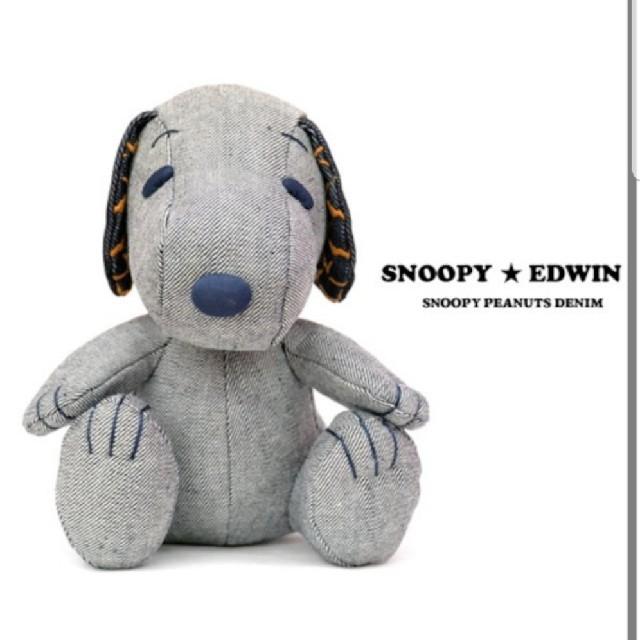 SNOOPY(スヌーピー)の【EDWIN&SNOOPY】スヌーピーぬいぐるみ エンタメ/ホビーのおもちゃ/ぬいぐるみ(ぬいぐるみ)の商品写真