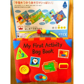 幼児教室 ドラキッズ ドラえもん 英語 英会話 新品 知育玩具 教材 3才 2才(知育玩具)