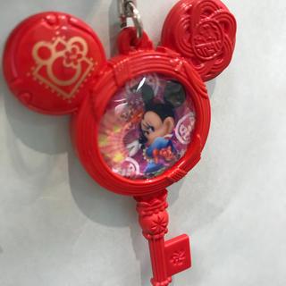 Disney - マジックキャッスル お祭りミニー雅 鍵