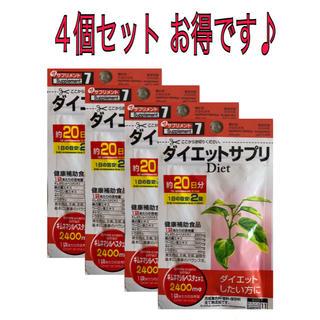 ダイエット サプリメント 4個(ダイエット食品)