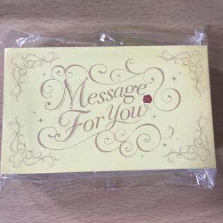 ディズニー(Disney)の美女と野獣メッセージカード 45枚(カード/レター/ラッピング)