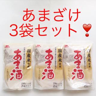 イチビキ あまざけ 3袋セット(その他)