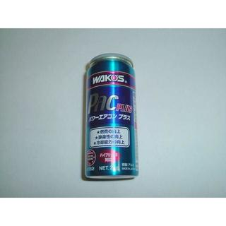 送料無料 ワコーズ パワーエアコンプラス PAC PLUS カーエアコン用潤滑剤(メンテナンス用品)