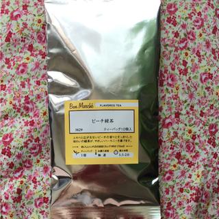 LUPICIA - ルピシア ボンマルシェ ピーチ緑茶 ティーバッグ 25g (2.5g×10個入)