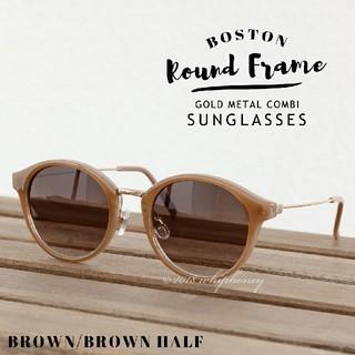 ラウンドボストン眼鏡ヌードブラウンコンビフレームハーフブラウン