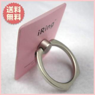スマホリング バンカーリング スマートフォン iphone対応 落下防止 ピンク