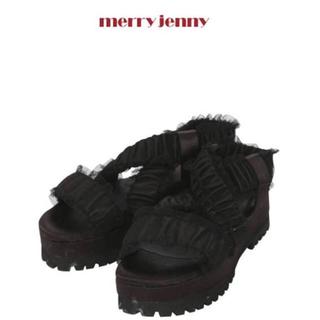 メリージェニー(merry jenny)のメリージェニー チュールギャザーサンダル L(サンダル)