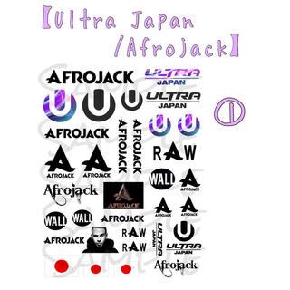 【Ultra Japan】Afrojack タトゥーシール ライブグッズ