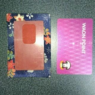 和柄 定期、パス、カードケース(パスケース/IDカードホルダー)