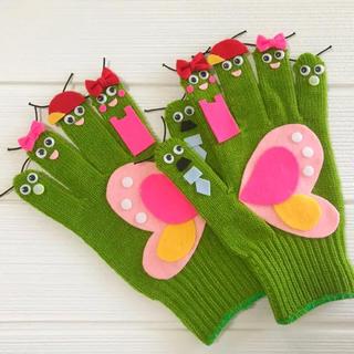 手袋シアター(知育玩具)