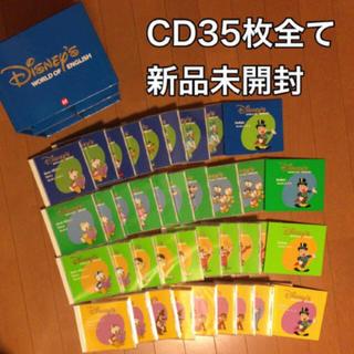 Disney world of English(知育玩具)