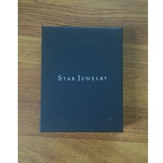 スタージュエリー(STAR JEWELRY)のスタージュエリー ピック(その他)