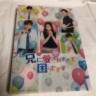 ジェネレーションズ(GENERATIONS)のドラマ 兄こま DVD(邦画)